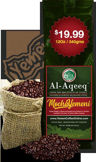 Yemen Coffee Online Mocha Yemeni